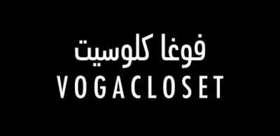 كود خصم فوغا كلوزيت VogaCloset