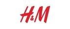 H&M Discount Coupon