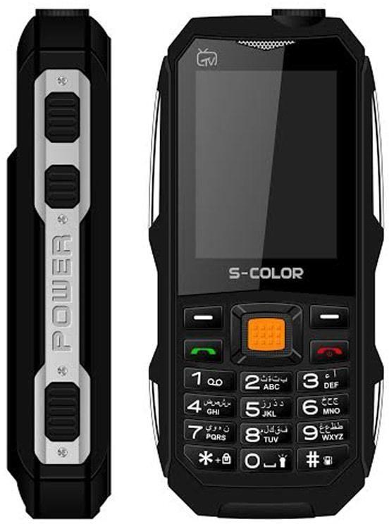 Hope S88 15000 Mah Battery Black