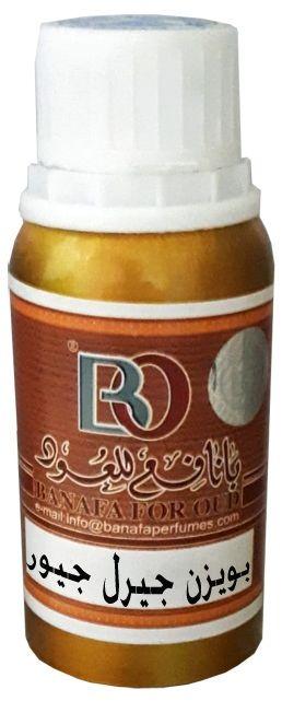 Banafa for Oud Boyzen Gerl Gyor Furniture Freshener Oil - 100 gm
