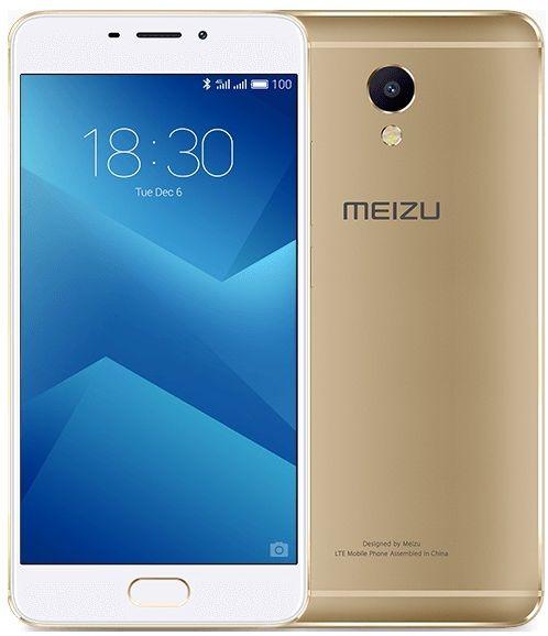 Meizu M5 Note Dual Sim - 32GB, 3GB RAM, 4G LTE, Champagne Gold
