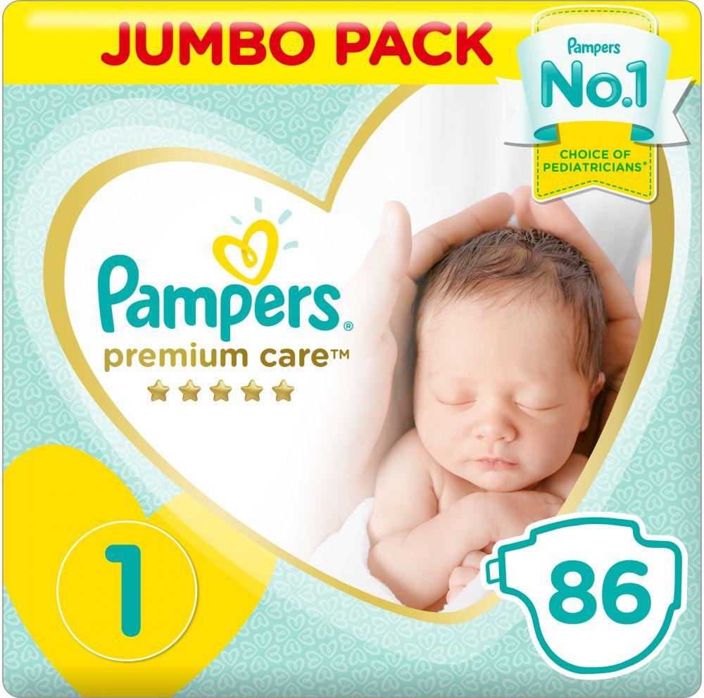 بامبرز عناية مميَّزة، مقاس 1، المولود الجديد، 2-5 كغ، العبوة الجامبو، 86 حفاض