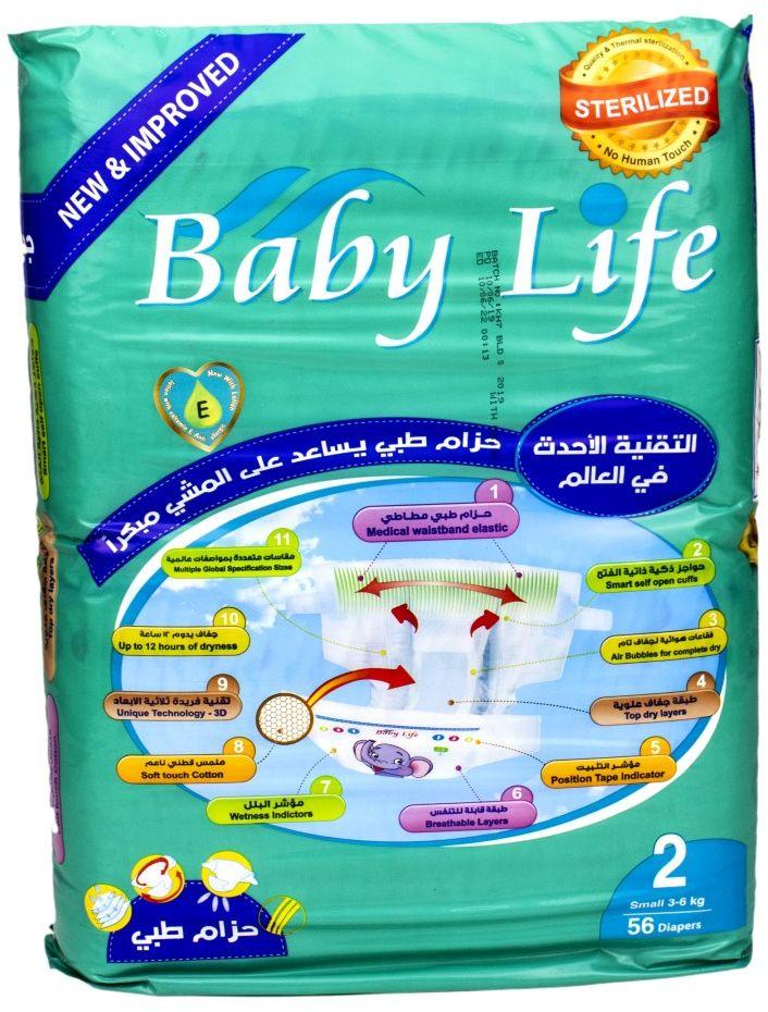 بيبي لايف حفاظات للأطفال , 3 الى 6 كغ , 56 حفاض