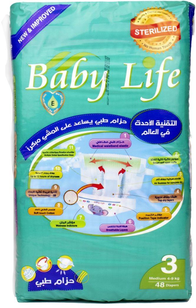 بيبي لايف حفاظات للأطفال , 4 الى 9 كغ , 48 حفاض