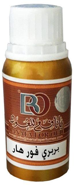 Banafa for Oud Burberry For Har Furniture Freshener Oil - 100 gm