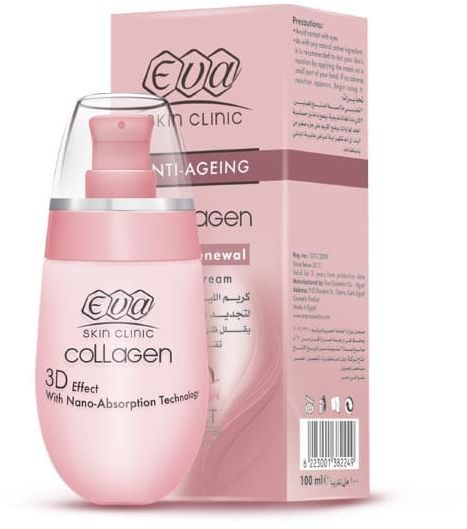 Eva Skin Clinic Collagen Hand Cream 100ml