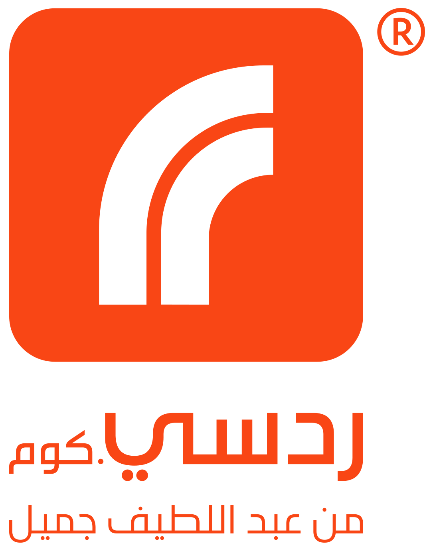 Red coupon and discount code Abdul Latif Jameel