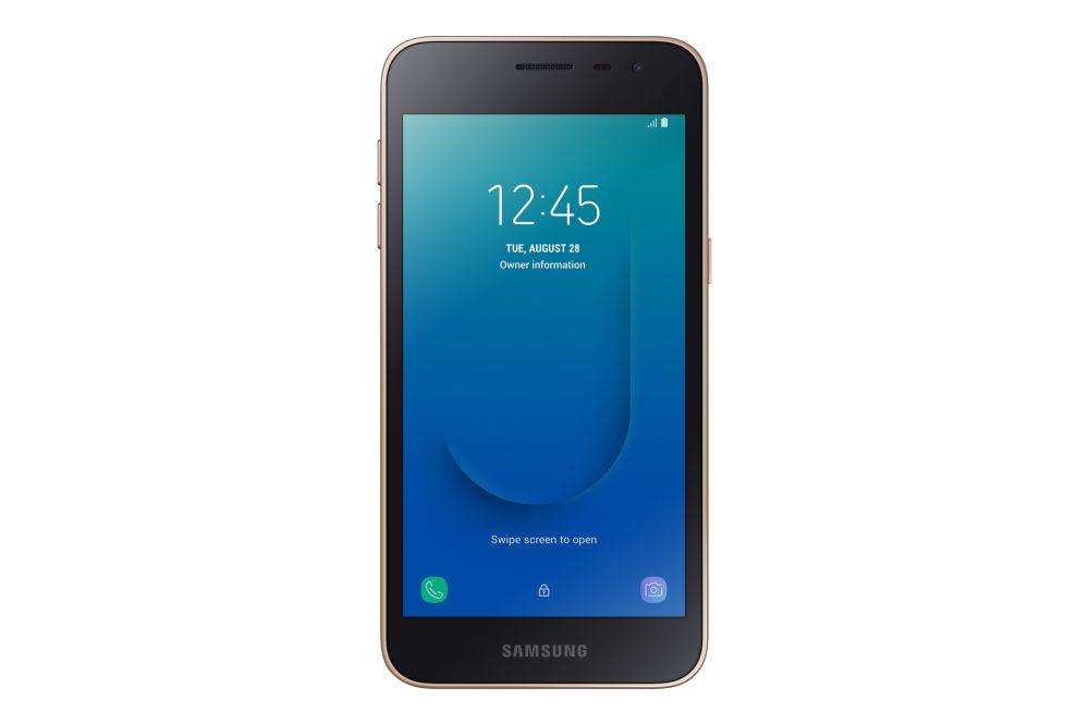 Samsung Galaxy J2 Core Dual Sim - 8 GB, 1 GB Ram, 4G LTE, Gold, Sm-J260FzddXSg