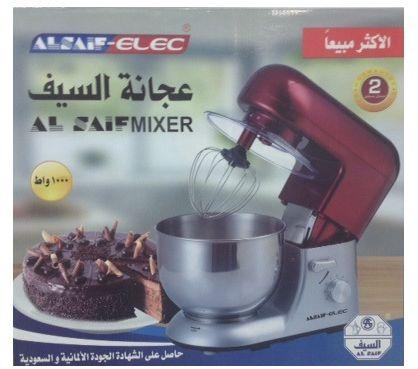 عجانة السيف ALSAIF MIXER