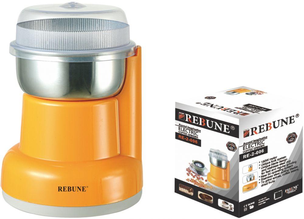 Coffee grinder, electric by Rebune