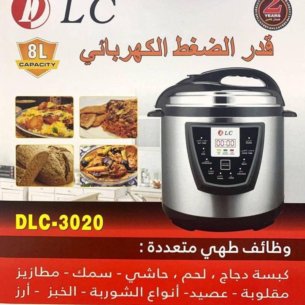 DLC Electric Pressure Cooker 8L