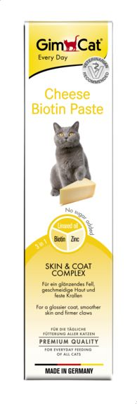 GimCat Cheese Biotin Paste For Cats, 100 gm