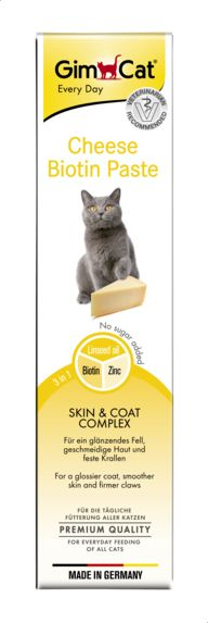 GimCat Cheese Biotin Paste For Cats, 50 gm