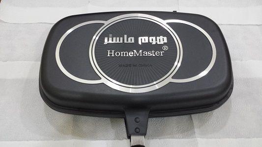 Home Master Oil Pans ( 40cm)