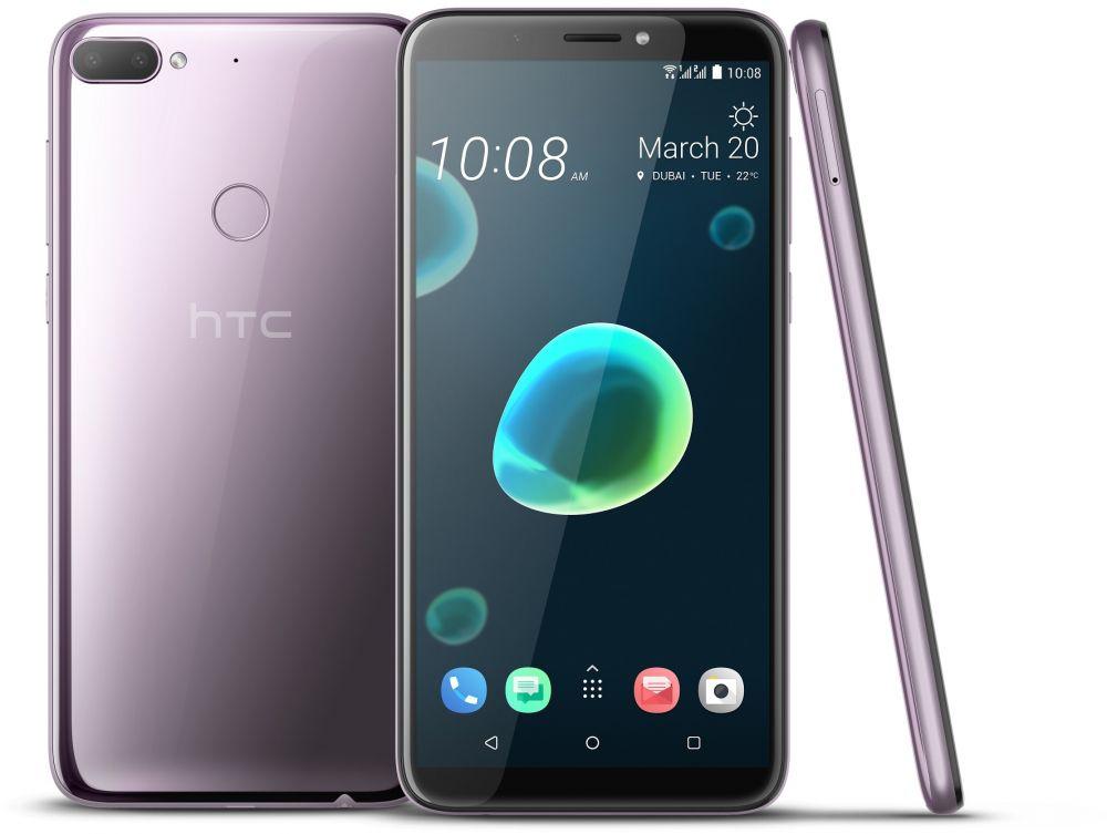 HTC Desire 12+ Dual SIM - 32GB, 3GB RAM, 4G LTE, Warm Silver