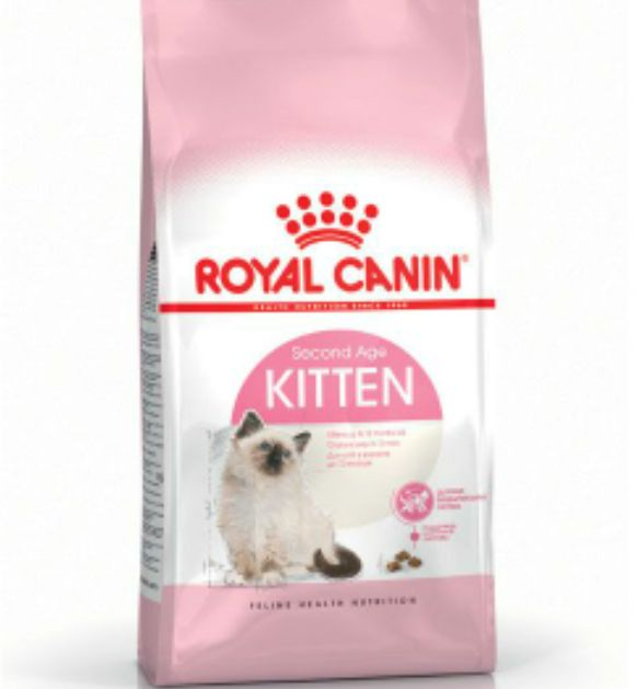 Royal Canin-Dry food for kitten second age -2 KG