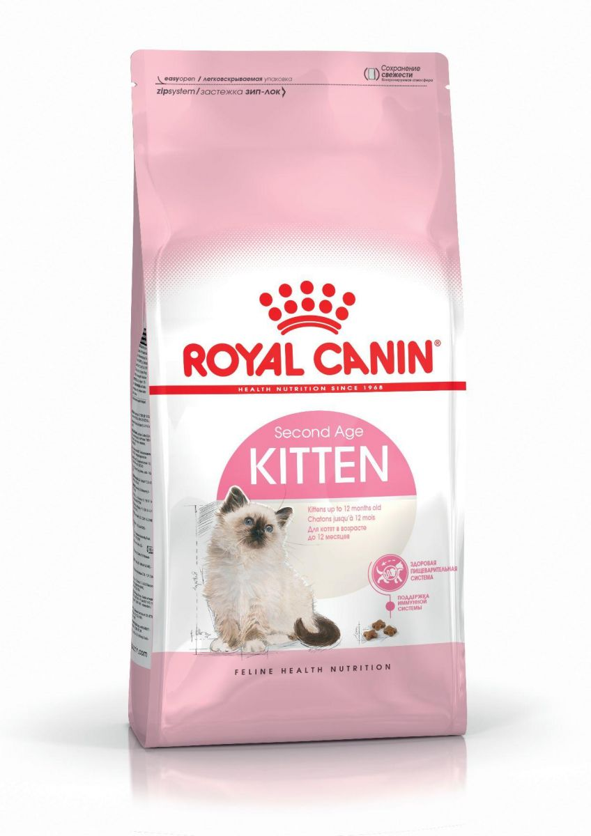 Royal Canin Second age kitten up to 1 year