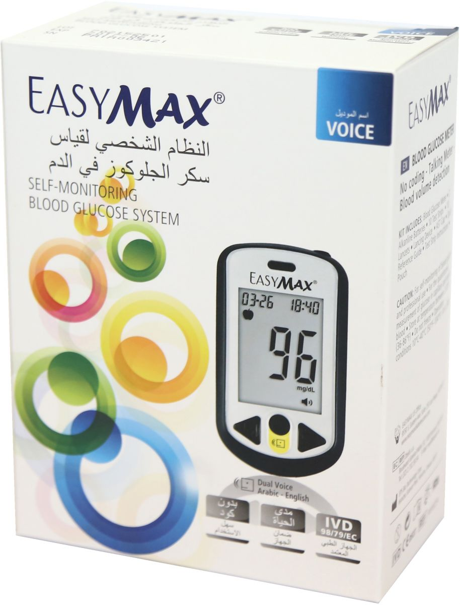 Self Monitoring blood glucose system by Easy Max