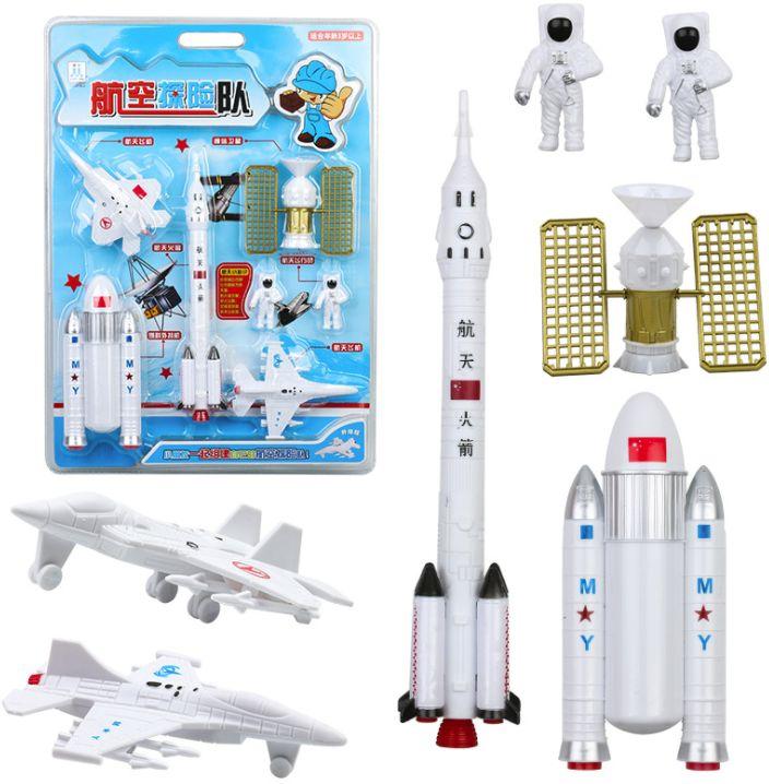 Space exploration rocket space shuttle universe satellite set toy simulation early education puzzle aviation model