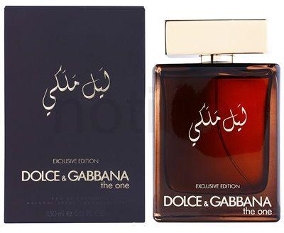 The One Royal Night By Dolce & Gabbana For Men - Eau De Parfum, 150 ml